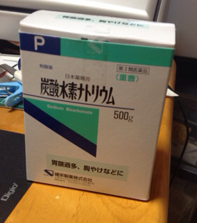 459A814E-B7EC-46E4-83DD-084D55BD32BE.jpg