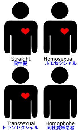 4persons.jpg