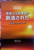 messagebook.jpg